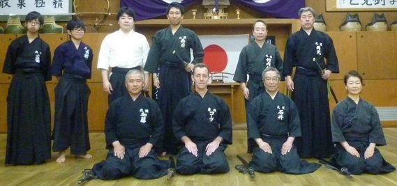 Thanks Brisbane Aikikai and Takase Shihan