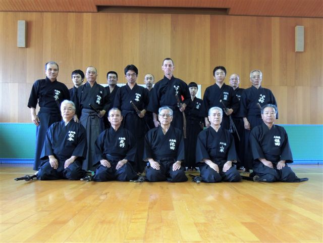 Another Iaido Grading Attempt
